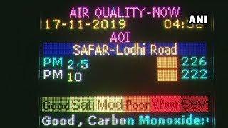 video:दिल्ली में आज भी हवा की गुणवत्ता खराब