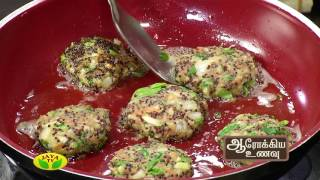 Aarokiya Unavu 08-08-2017 – Jaya TV cookery Show Preparation Of Raagi Murungai Keerai Cutlet & Paneer Murungai Keerai Podimas