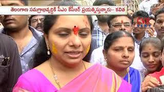 MP Kavitha Participates  Bonalu Celebrations | Nizamabad | CVR NEWS - CVRNEWSOFFICIAL