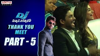 DJ - Duvvada Jagannadham Thank You Meet Part - 5 || AlluArjun, Pooja Hegde, Harish Shankar, DSP - ADITYAMUSIC