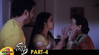 Rakshasi Latest Horror Full Movie HD | Poorna | Abhimanyu Singh | Prudhvi Raj |Part 4 | Mango Videos - MANGOVIDEOS
