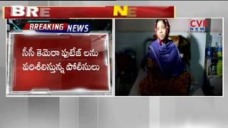 Newborn abducted from Rims Maternity Hospital | Adilabad | CVR NEWS - CVRNEWSOFFICIAL