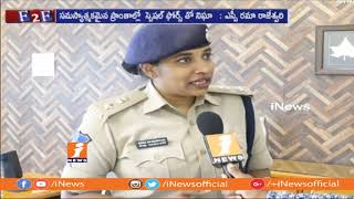 SP Rama Rajeswari About Security Arrangements In Mahabubnagar | Face To Face | TS Polls 2018 | iNews - INEWS