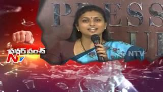MLA Roja Punch to Minister Nara Lokesh || Power Punch || NTV - NTVTELUGUHD