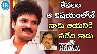 I Am Against To Him Only In That Issue - Dasari Arun Kumar | Dialogue With Prema - IDREAMMOVIES