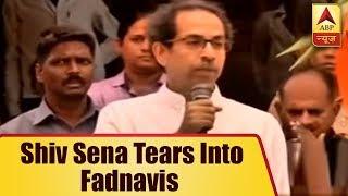 Palghar bypolls: Shiv Sena tears into Fadnavis - ABPNEWSTV