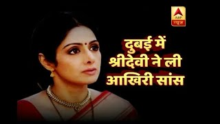 ABP News pays homage to late Bollywood actress Sridevi Kapoor - ABPNEWSTV