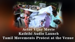 Actor Vijay's Movie Kaththi Audio Launch – Tamil Movements protest at the Venue