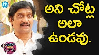 Do Not Blame Others For Your Problems - Devi Prasad || Saradaga With Swetha Reddy - IDREAMMOVIES