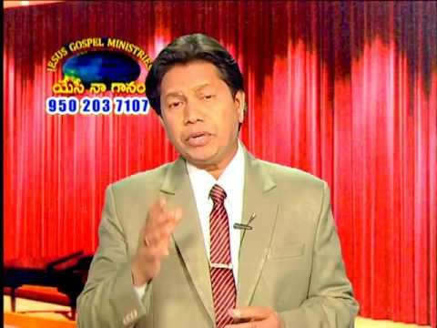 TELUGU christian messages''REV.P.SURESH'' TV, MESSAGE,HYDERABAD.