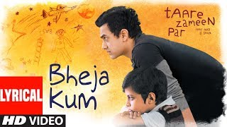 LYRICAL: Bheja Kum | Taare Zameen Par | Aamir Khan, Darsheel Safary, - TSERIES