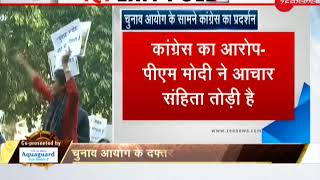 Game of Gujarat: Angry Congress workers protest outside EC office - ZEENEWS
