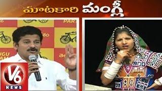 Maatakari Mangli satires on TTDP Revanth Reddy & T Congress V Hanumantha Rao - V6NEWSTELUGU
