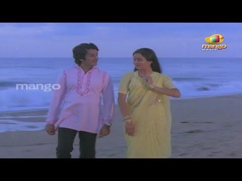 Addala Meda movie songs - Naa Jeevithagamanamlo song - Mohan Babu, Murali Mohan, Geetha, Ambika