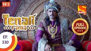 Tenali Rama - Ep 330 - Full Episode - 11th October, 2018 - SABTV