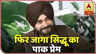 Kaun Jitega 2019: BJP asks Navjot Sidhu to join Imran Khan's cabinet for his recent remark - ABPNEWSTV