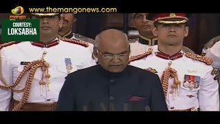 President Ram Nath Kovind Speech At His Oath Taking Ceremony | Mango News - MANGONEWS