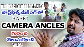 Camera angles-Telugu short films making ideas - YOUTUBE