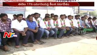Singareni Employees Plan to do Protest over Dependent Jobs || NTV - NTVTELUGUHD