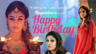 Actress Nayanthara Latest Photos Collection | నయనతార | Nayanatara Unseen images | Family Images - RAJSHRITELUGU