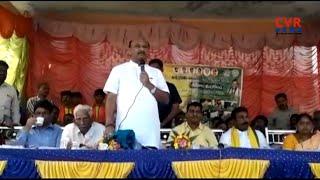 Minister Ayyanna Patrudu Participates Janmabhoomi Programme | Fires on PM Modi | CVR News - CVRNEWSOFFICIAL
