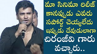 Nikhil Emotional Speech At Arjun Suravaram Movie Pre Release Event | TFPC - TFPC