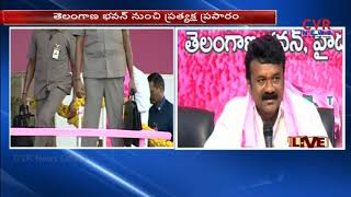 Talasani Srinivas Yadav Press Meet |  Comments On T-Congress Leaders | CVR NEWS - CVRNEWSOFFICIAL