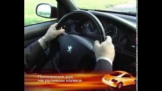 Уроки экстремального вождения.  Вращение рулевого колеса
