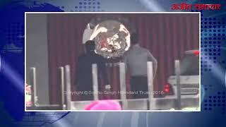 video : एसआईटी द्वारा अक्षय कुमार से पूछताछ जारी