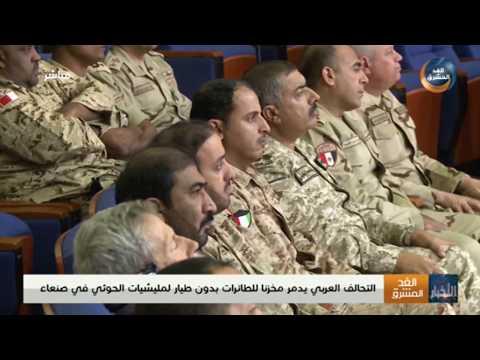 موجز أخبار الثامنة مساء | الإمارات تسير قافلة مساعدات غذائية جديدة إلى قرى الدريهمي(16 يونيو)