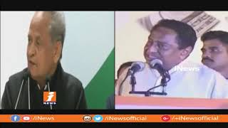 Rahul Gandhi Finalize Ashok Gehlot and Kamal Nath As CMs For Madhya Pradesh & Rajasthan | iNews - INEWS