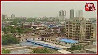 मुंबई मेट्रो: 'Dharavi Redevelopment Project' का काम फिर से होगा शुरू - AAJTAKTV