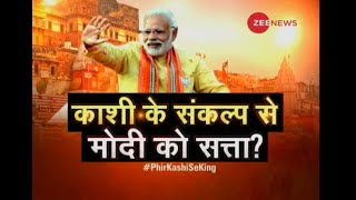 Modi to become 'Mahanayak' once again? Watch special debate - ZEENEWS
