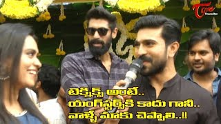Ram Charan Speech at Galla Ashok's Debut Movie Opening | TeluguOne - TELUGUONE