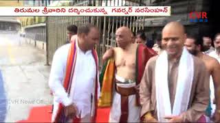 Governor Narasimhan And Family Visits Tirumala | CVR News - CVRNEWSOFFICIAL