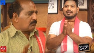 Babai Hotel 24th March 2020 Promo - Cooking Show - Rajababu,Ganesh - Mallemalatv - MALLEMALATV