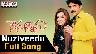 Nuziveedu Full Song  ll Nenunnanu Songs ll Nagarjuna, Shreya, Aarthi Agarwal - ADITYAMUSIC