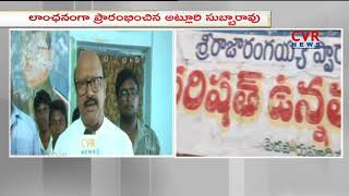 Face to face with Atluri Subbarao on Virtual classrooms | A V R Foundation | Krishna Dist | CVR News - CVRNEWSOFFICIAL