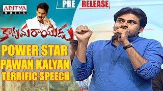 Power Star Pawan Kalyan Terrific Speech  || Katamarayudu || Pawan Kalyan || Shruthi Hassan || Anup - ADITYAMUSIC