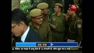 Police Arrive At Kejriwal's Residence - AAJTAKTV