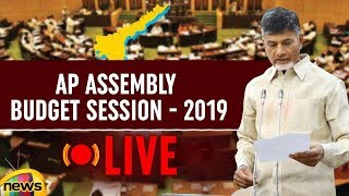 AP Assembly Sessions LIVE | AP Budget Session 2019 | CM Chandrababu Naidu | Mango News - MANGONEWS