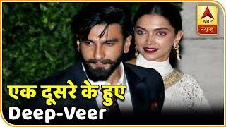 Exclusive: Deepika Padukone, Ranveer Singh's wedding video - ABPNEWSTV