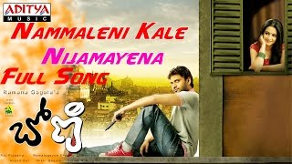 Boni Telugu Movie Nammaleni Kale Nijamayena Full Song || Sumanth, Kruthi - ADITYAMUSIC