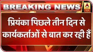 Shivpal Yadav's Pragatisheel Samajwadi Party likely to ally with Congress - ABPNEWSTV