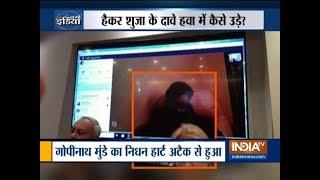 EVM hacking: EC lodges police complaint against Syed Shuja - INDIATV