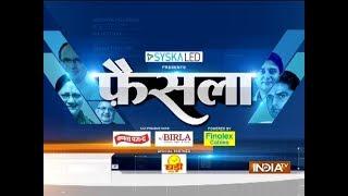 Faisla: Special show Madhya Pradesh, Rajasthan elections 2018 | November 17, 2018 | 4:00 PM - INDIATV
