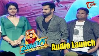 Hyper Telugu Movie Audio Launch | Ram, Rashi Khanna | #Hyper - TELUGUONE