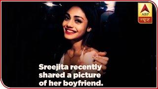 Uttaran fame actress Sreejita shares first picture with her Boyfriend ! - ABPNEWSTV