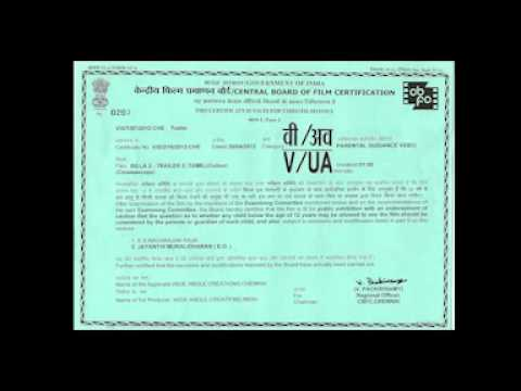UA Censor Cerificate for Billa 2 teaser