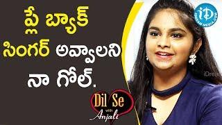 ప్లే బ్యాక్ సింగర్ అవాలని నా గోల్. - Pravasthi || Dil Se With Anjali - IDREAMMOVIES